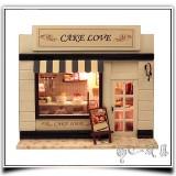 Wholesale - Wooden DIY Handmade Self-Assemble Dollhouse Mini House 13504 - CAKE LOVE