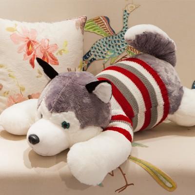 http://www.orientmoon.com/62044-thickbox/cute-huskie-pattern-100cm-39-pp-cotton-stuffed-toys.jpg