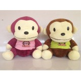 "Wholesale - Paul Frank 35cm/14"" PP Cotton Stuffed Animal Plush Toy"