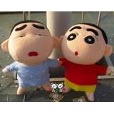 """Wholesale - Crayon Shin-chan 35cm/14"""" PP Cotton Stuffed Animal Plush Toy Blue"""
