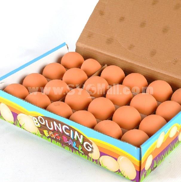 HOOPET Safe Rubber Egg Shaped Dog Training Toy