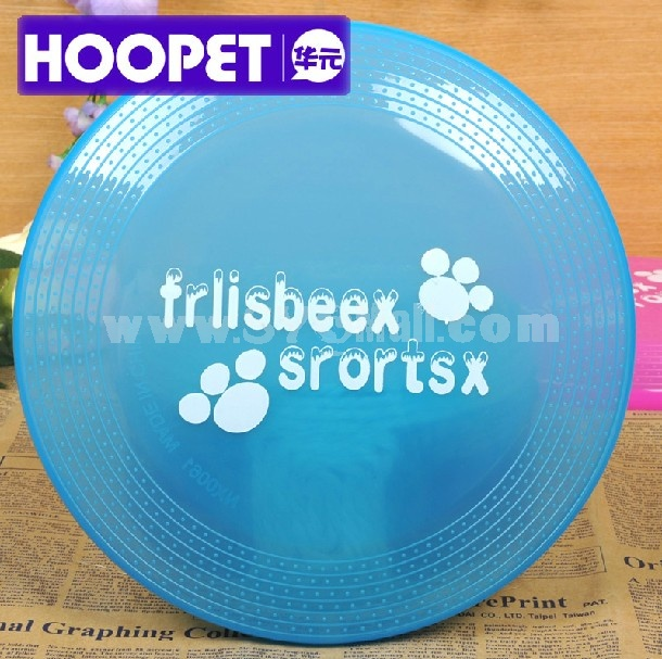 HOOPET Training Frisbee for Large Dog