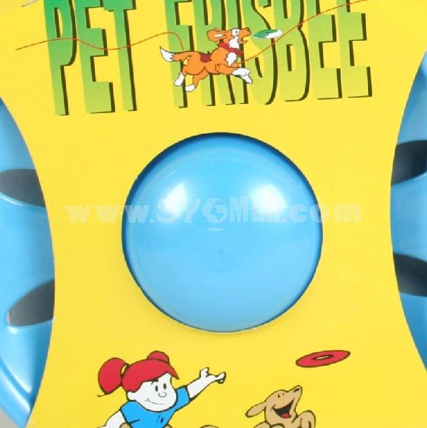HOOPET Extra Light Weight Dog Traing Frisbee