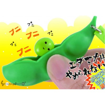 http://www.orientmoon.com/63652-thickbox/creative-toy-bean-toy.jpg