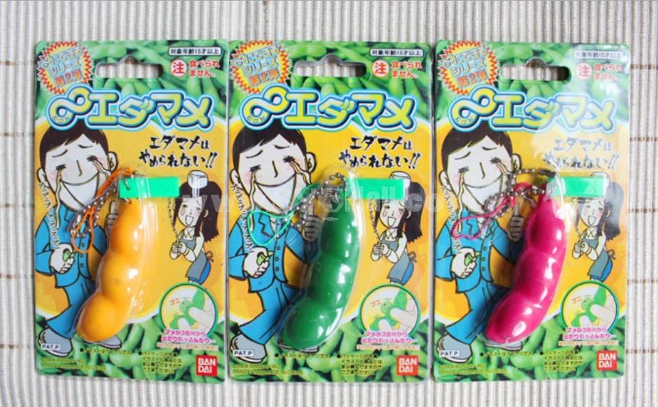 Creative Toy Bean Toy