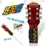 Wholesale - Air Guitar Cute & Novel Toy