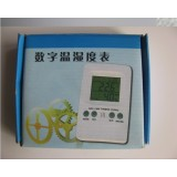 Wholesale - Digital Indoor Thermometer Hygrometer