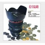 Wholesale - Canon EF 24-105mm f/4L IS USM Shape Piggy Box Money Box