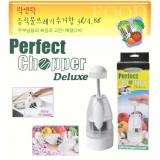 Wholesale - Deluxe Hand Press Perfect Chopper