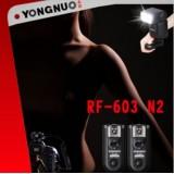 Wholesale - Yongnuo N2 RF-603 Wireless Flash Trigger for Nikon US Shipping