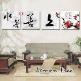 Wholesale - Chinese Style Home-super 4pcs 15mm Ply Waterproof Wall Frameless Mural Painting Each Size 30*30cm