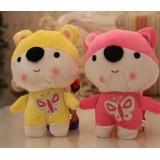 Wholesale - Cartoon Bear Plush Toys Stuffed Animals Set 3Pcs 18cm/7Inch Tall