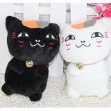 Wholesale - Chi's Plush Toys Stuffed Animals Set 2Pcs 18cm/7Inch Tall