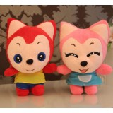 Wholesale - Ali Plush Toys Stuffed Animals Set 2Pcs 18cm/7Inch Tall