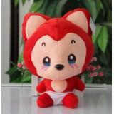 Wholesale - Ali Plush Toy Set 2PCs 26cm/10Inch