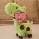 Wholesale - Cute & Novel Giraffa 12s Voice Recording Plush Toy 18*13cm