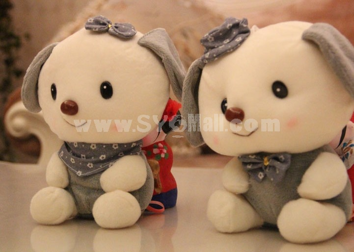 Lovely Dog 12s Record Function Plush Toy 18*13cm 2PCs