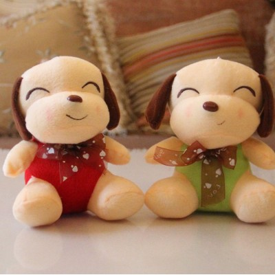 http://www.orientmoon.com/68619-thickbox/lovely-dog-12s-record-function-plush-toy-1813cm.jpg