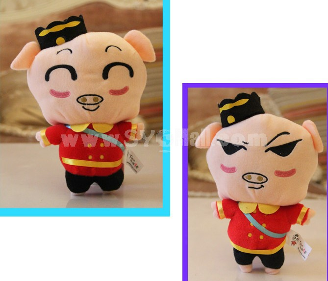 Lovely Tom 12s Record Function Plush Toy 18*13cm