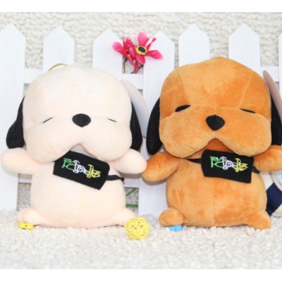 http://www.orientmoon.com/68738-thickbox/lovely-12s-record-function-plush-toy-1813cm.jpg