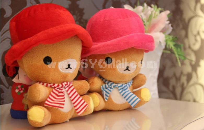 Lovely Chopper 12s Record Function Plush Toy 18*13cm