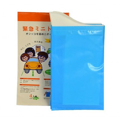 http://www.orientmoon.com/69149-thickbox/portable-4-urine-bags-with-4-disposal-bags-for-automobile.jpg