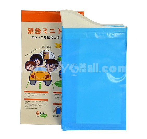 Portable 4 Urine Bags with 4 Disposal Bags for Automobile