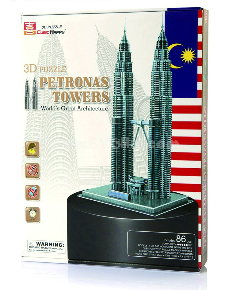 Creative DIY 3D Jigsaw Puzzle Model - Twin Towers