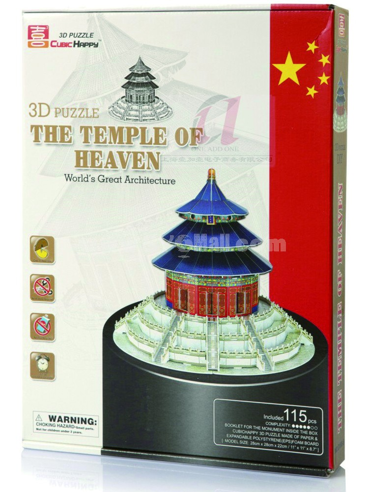Creative DIY 3D Jigsaw Puzzle Model - Temple of Heaven