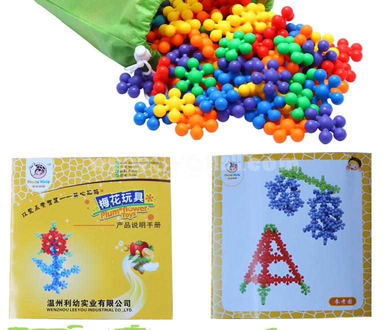 150 pcs Plum Blossom Shaped Plastic Building Block Educational Toy Children's Gift