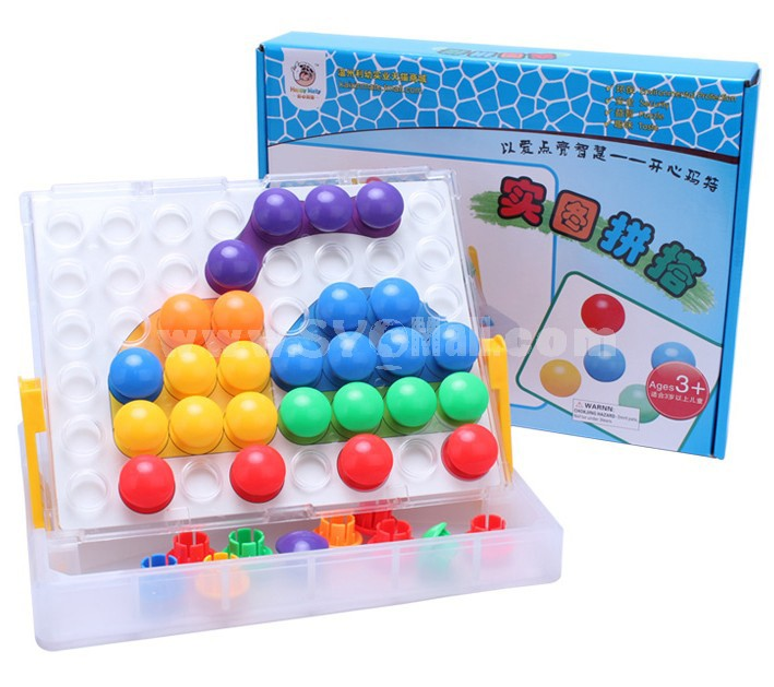 48 pcs Big Sphere Inserting Toy Educational Toy Children's Gift