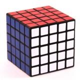 Wholesale - ShengShou 5x5x5 Speed Puzzle Magic Rubik's Cube