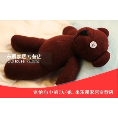 http://www.orientmoon.com/71623-thickbox/cute-teddy-bear-plush-toy-55cm.jpg