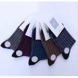 Wholesale - Summer Thin Cotton Business Casual Men's Long Socks Wholesale 10Pairs/Lot One Color