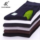 Wholesale - LR Normal Soild Color Cotton Business Casual Men's Long Socks Wholesale 20Pairs/Lot One Color