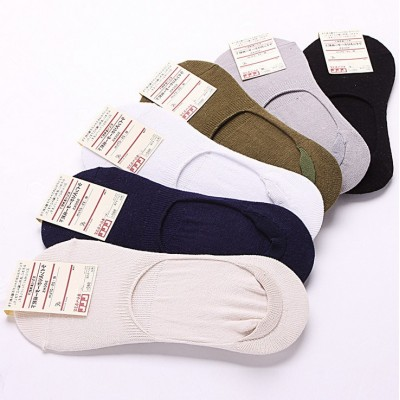 http://www.orientmoon.com/71957-thickbox/free-shipping-summer-classic-men-s-invisible-soild-color-causal-cotton-ankle-socks-boat-socks-20-pairs-lot-one-color.jpg