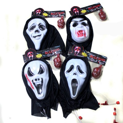 http://www.orientmoon.com/72149-thickbox/horrible-halloween-custume-party-mask-gost-mask-with-blood-capsule-full-face.jpg