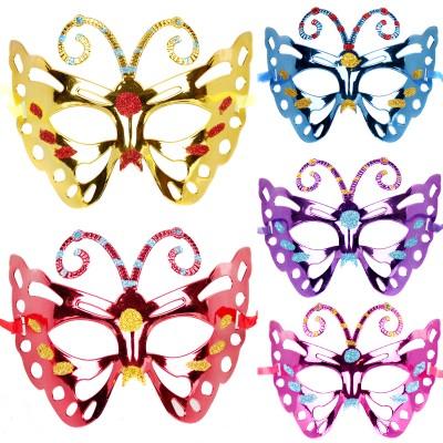 http://www.orientmoon.com/72269-thickbox/10pcs-halloween-custume-party-mask-butterfly-mask.jpg