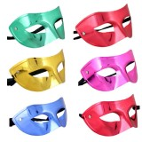 Wholesale - 10pcs Halloween/Custume Party Mask Electroplating Solid Colored Mask Half Face