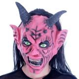 Wholesale - Halloween/Custume Party Mask Monster Mask Bull Demon King Full Face