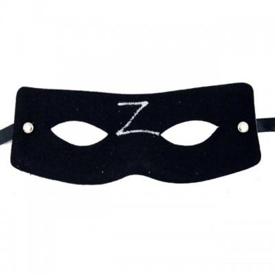 http://www.orientmoon.com/73578-thickbox/10pcs-halloween-christmas-masquerade-mask-custume-mask-zorro-mask.jpg