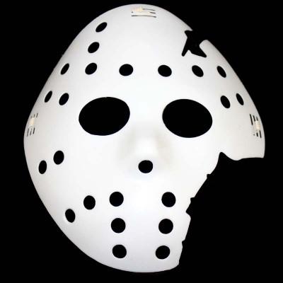 http://www.orientmoon.com/73595-thickbox/halloween-christmas-masquerade-mask-custume-mask-killer-jason-mask.jpg