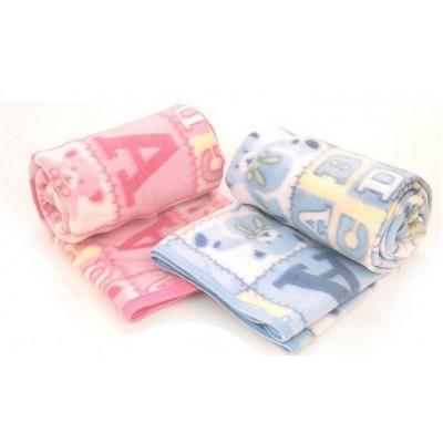 http://www.orientmoon.com/74024-thickbox/cute-cartoon-abc-bear-pola-fleece-air-cndition-blanket-children-blanket.jpg