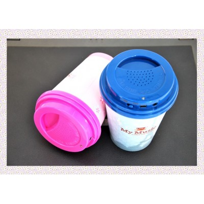 http://www.orientmoon.com/74343-thickbox/creative-my-music-coffee-cup-usb-mp3-computer-speaker.jpg