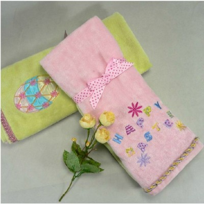 http://www.orientmoon.com/74829-thickbox/2pcs-4070cm-embroidered-couple-towels-a-m020-1.jpg
