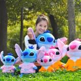 wholesale - 27cm Standing Bee Stitch Plush Toy