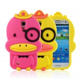 Wholesale - Lovely Duck Pattern Silicone Case for Samsung 9500