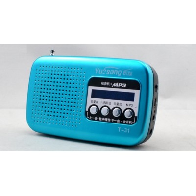 http://www.orientmoon.com/79937-thickbox/yuesong-t31-radio-shape-speaker-support-tf-sd-card-u-disk-with-fm-radio.jpg