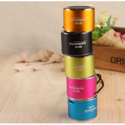 http://www.orientmoon.com/79969-thickbox/yuesong-t62-radio-shape-multi-card-read-speaker-with-fm-radio.jpg