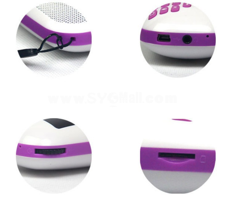 YueSong S6 Radio Shape Multi Card Read Speaker with FM Radio